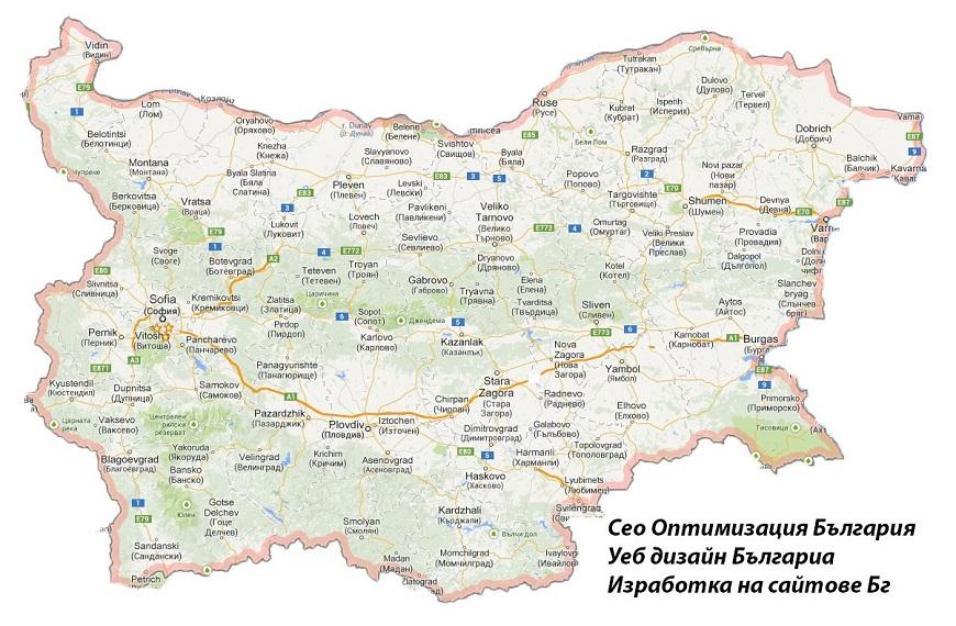 Фирми за Сео оптимизация и уеб дизаин от България