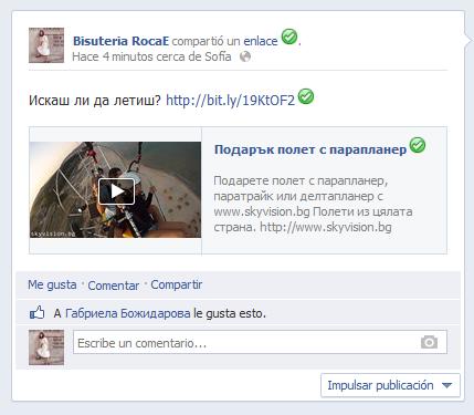 афилейт линка в Facebook